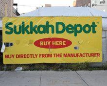 Sukkot_Brooklyn_jewish